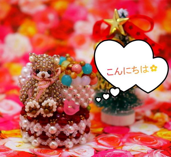 花ブ20200519-1