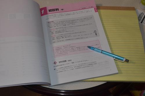 DSC_6204.jpeg