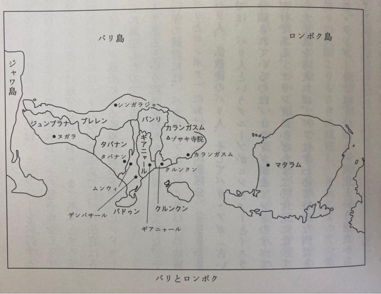バリ島の図