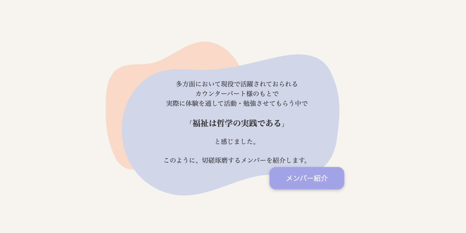 S__20275208.jpg