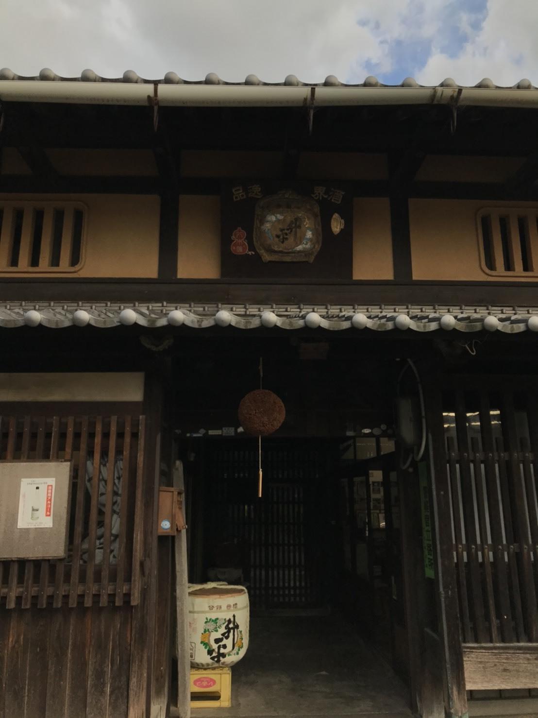 S__30376125.jpg