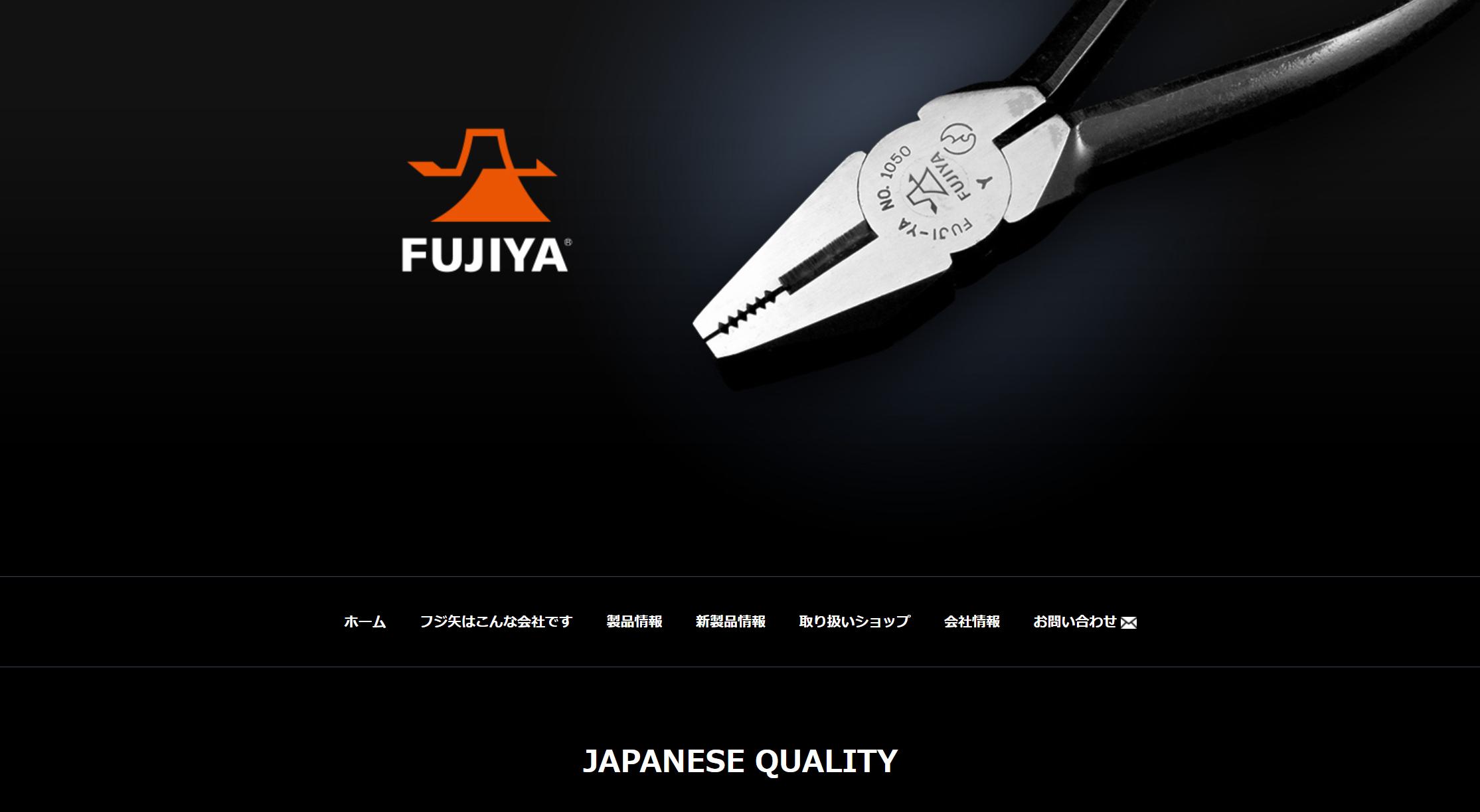 fujiya.png
