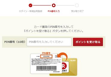 SnapCrab_NoName_2020-12-26_15-16-33_No-00.png