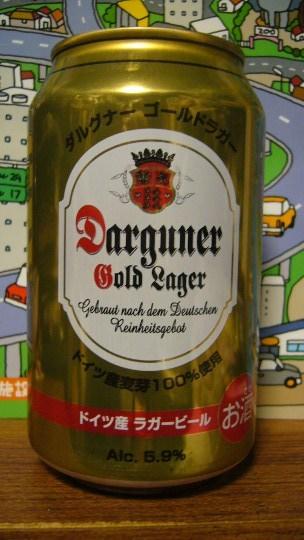 ダルグナー・ゴールドラガーP1190921