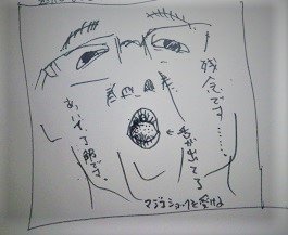 変顔 (2)