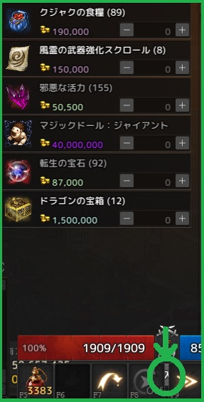 Lineage 2020-10-01 00-17-12-534
