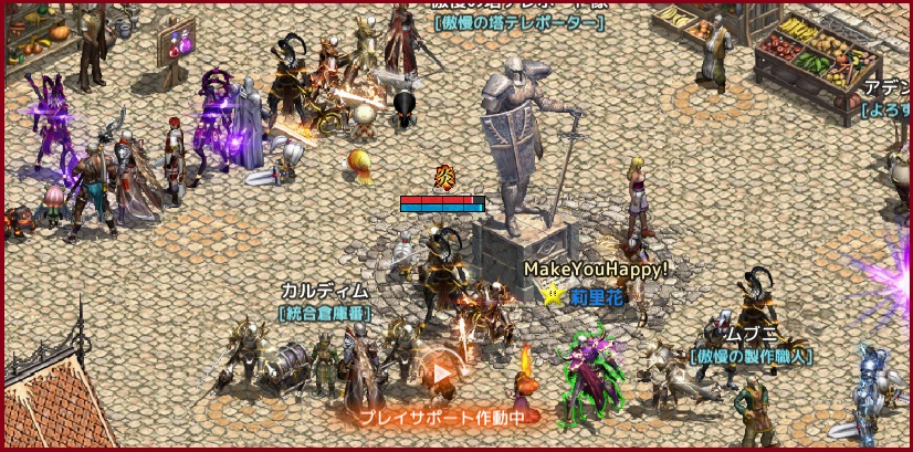 Lineage 2020-10-08 21-39-46-716