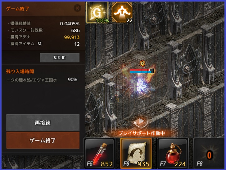 Lineage 2020-10-08 21-30-25-628