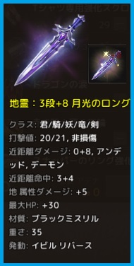 Lineage 2020-10-17 01-46-54-187