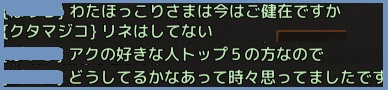 Lineage 2020-10-18 02-12-44-998