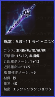 Lineage 2020-10-27 23-51-13-857