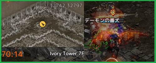 Lineage 2021-01-11 01-11-55-055
