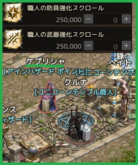 Lineage 2021-05-03 19-17-33-852
