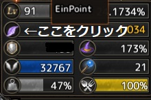 Lineage 2021-05-03 19-14-58-438