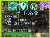 LinC1740.jpg