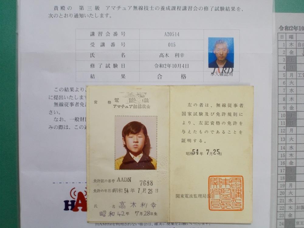 DSCN0184b.jpg