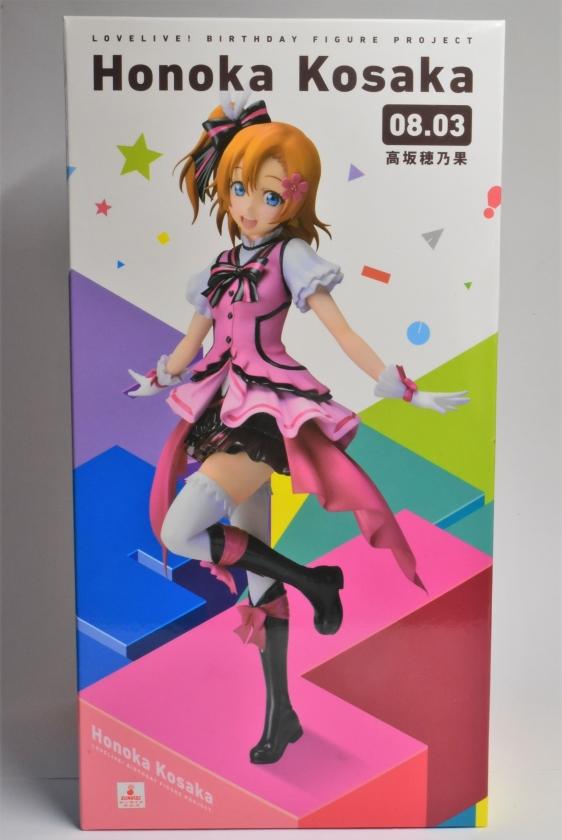 Birthday-Honoka_01.jpg