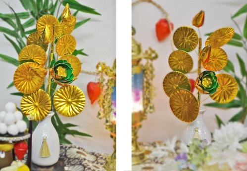 盆花 blos