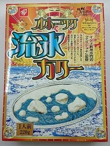 流氷カレー パッケージ