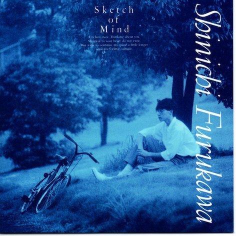 Shinichi Furukawa20200329