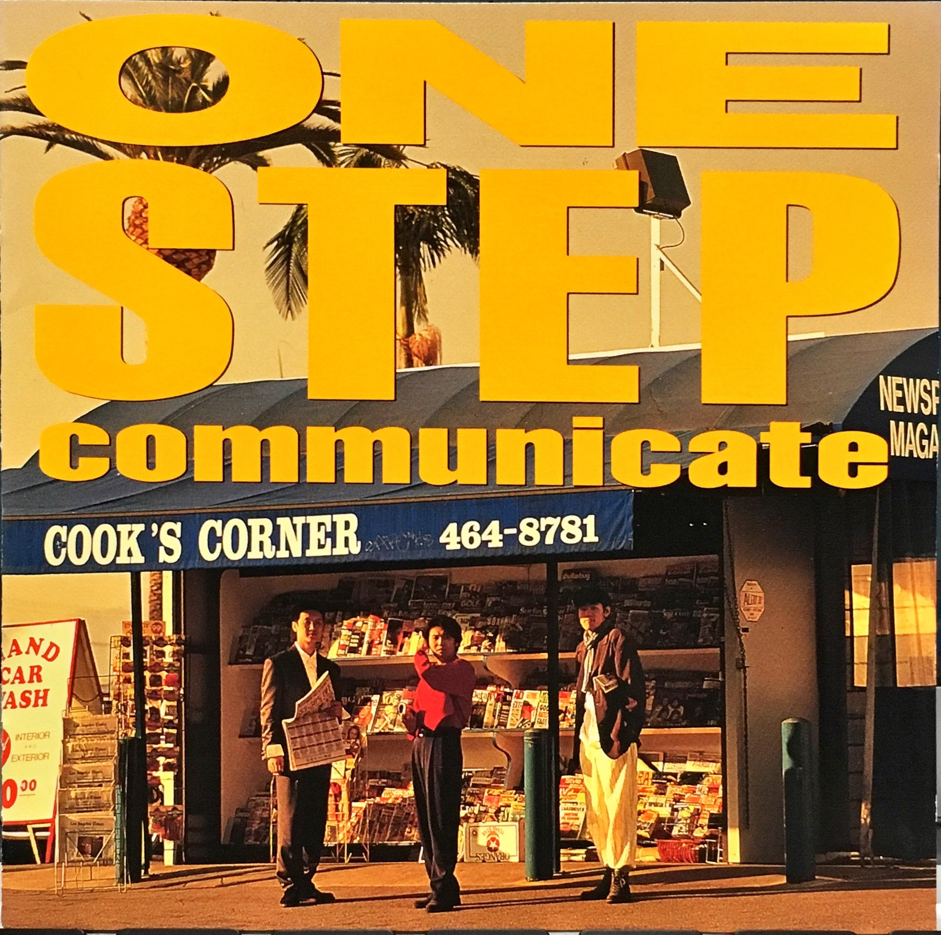25one step commite