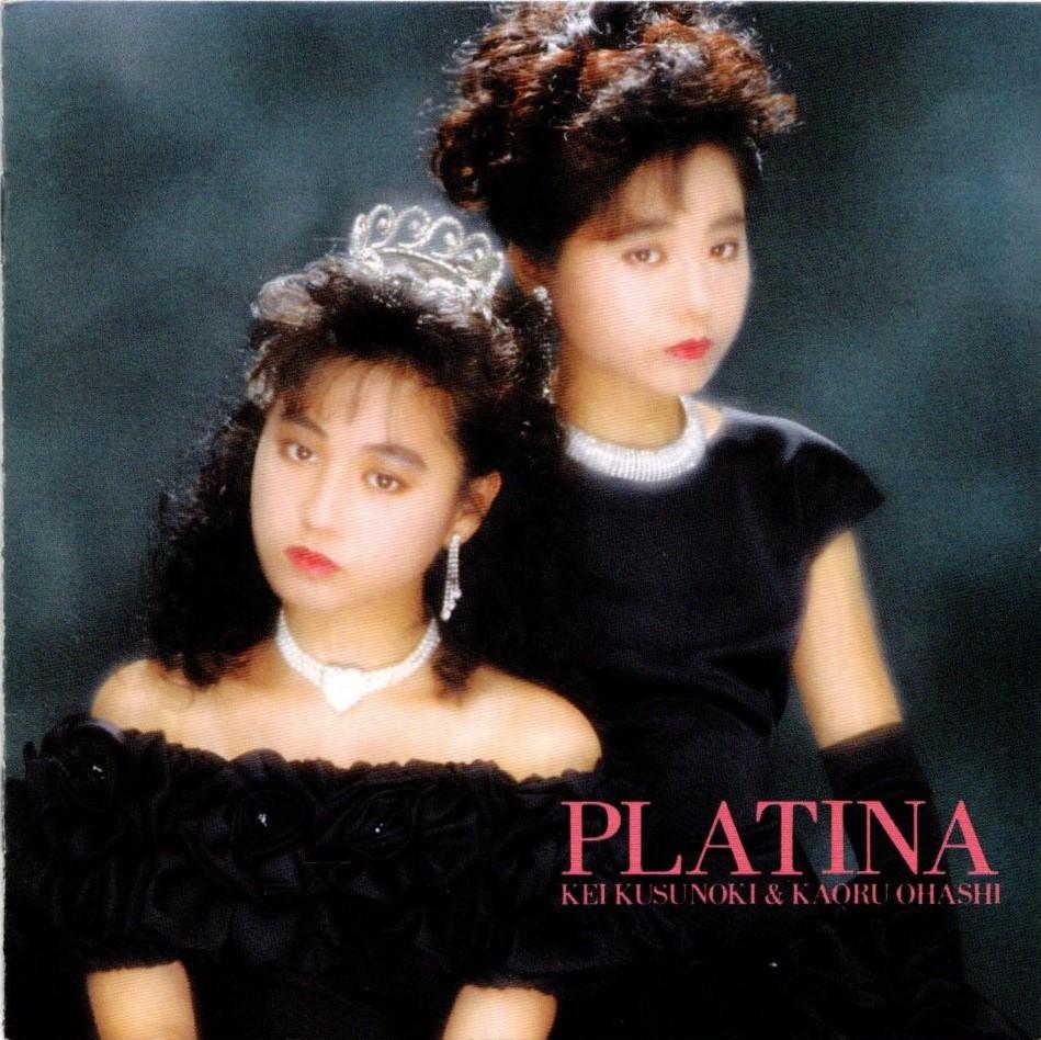 個別ランキング小川編 90年代シティポップ名曲ランキング