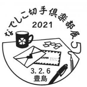 20210116164001266.jpg