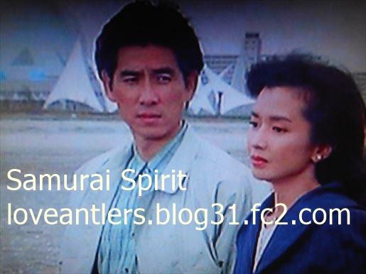 松本清張の「一年半待て・女の愛が裁かれる時、何かが起こる」 (1991 ...