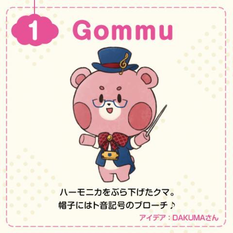 0208_LLSS_mascot_banner-02.jpg