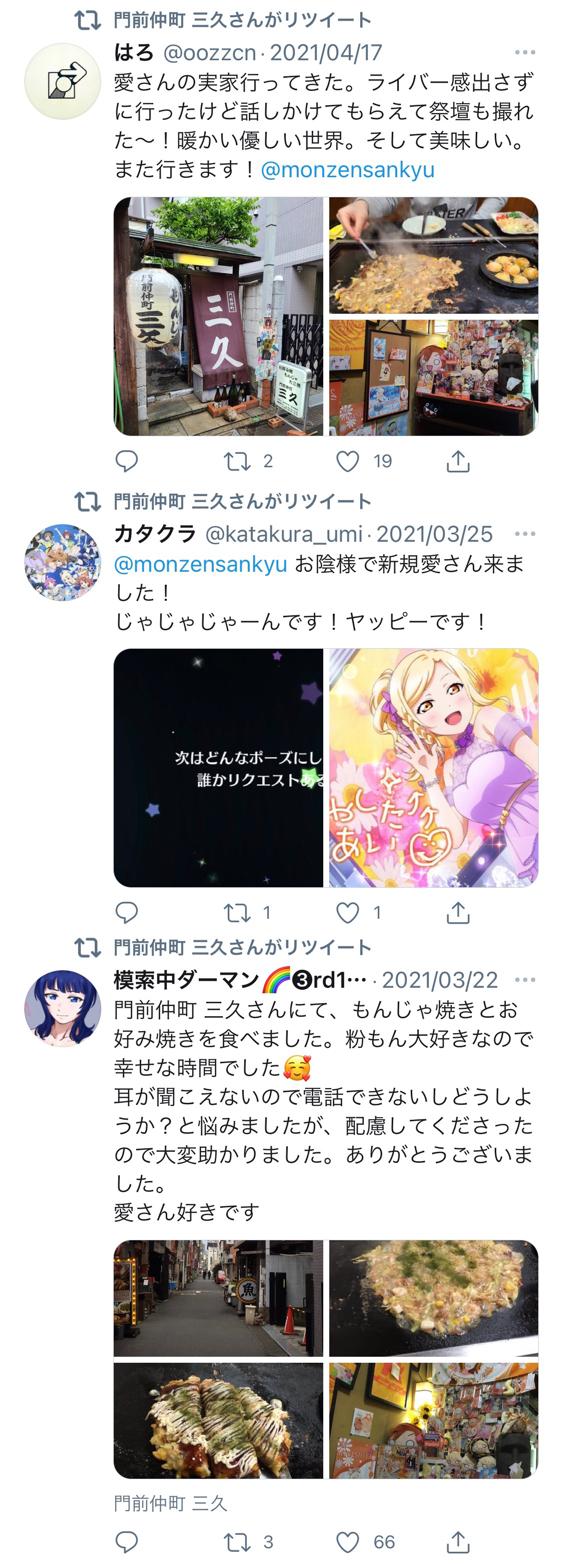 7ACc6mE.jpg