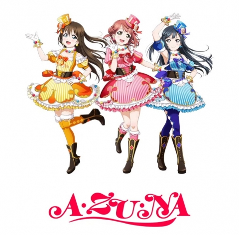 Azuna-unit.jpg