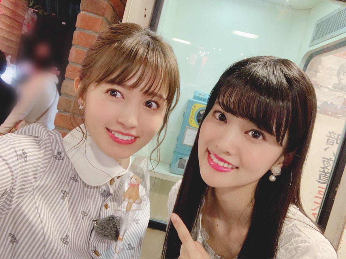 【朗報】声優・逢田梨香子さん、大西亜玖璃さんに応援LINEを
