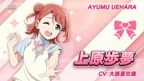 ayumu_20201003141823b3e.jpg