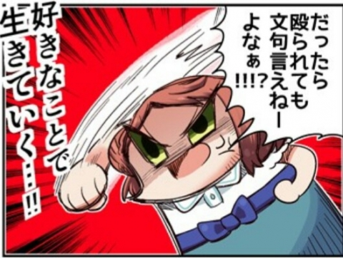 ayumu_20201107111734865.jpg