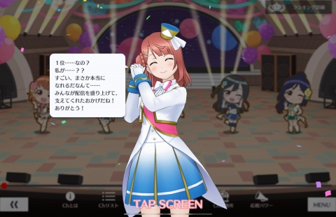 ayumu_202104261922383d4.jpg