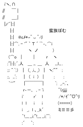 ayusetsu_20210325200549d1a.jpg