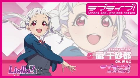 chisato_20210115131207981.jpg