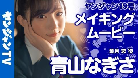nagisa_20210412164104ce2.jpg