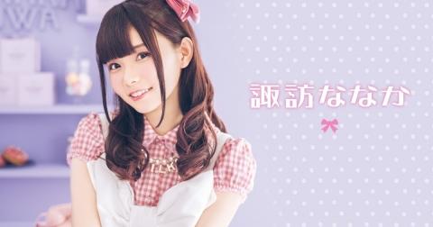 suwawa_20200328111648457.jpg