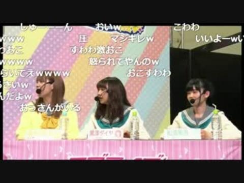 suwawa_202004301113497bc.jpg