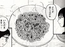 """""""レモン皮としらす干しのパスタ""""図"""