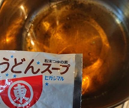 """""""豆乳スープの素麺""""2"""