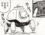 多脚戦車というとタチコマを思い出す世代です