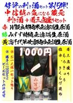 kikizake15.jpg