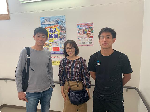 沖縄:高秀先生、林大地