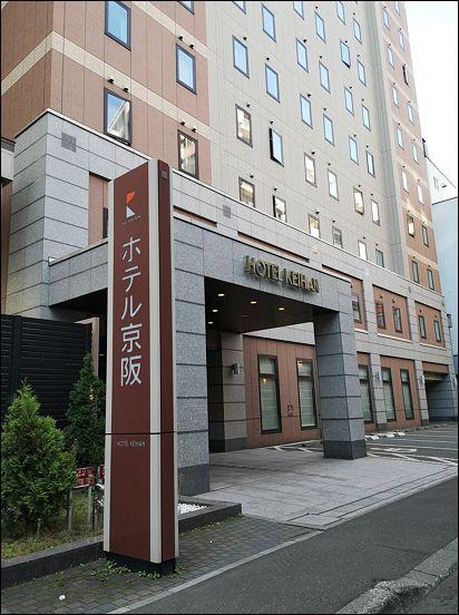 ホテル京阪1