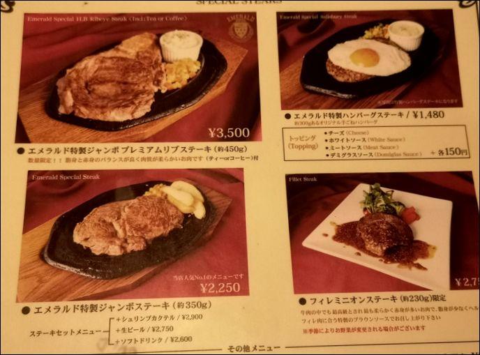 沖縄ステーキ2