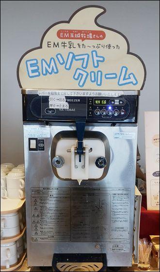 EM朝食14