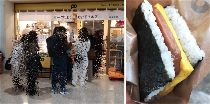 前田食堂15