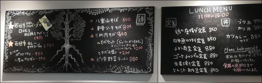 前田食堂17